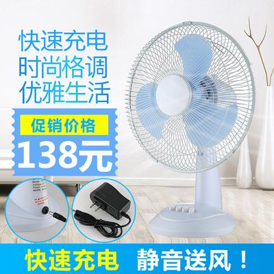 家用充电风扇学生宿舍12寸 台扇 静音大风力可摇头风扇迷你