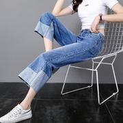 薄款牛仔裤女九分直筒2019新款夏季宽松七分高腰显瘦八分阔腿裤子
