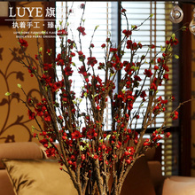 Flower Decoration of Living Room of Limei Flower with Fake Flowers and High Simulated Flowers