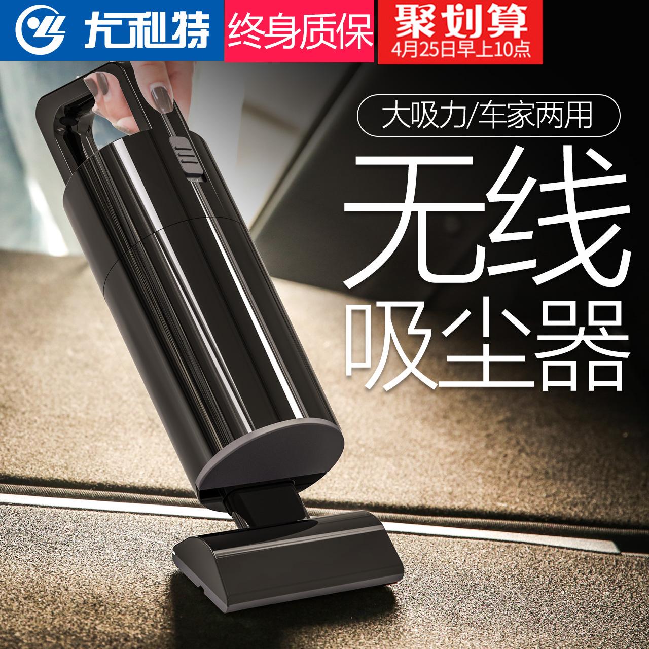 車載吸塵器無線大功率車強力專用用家用車兩用汽車內迷你充電小型