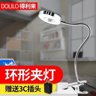 LED充电床头灯夹式纹绣夹子灯调光USB宿舍书桌大学生学习护眼台灯领取优惠券