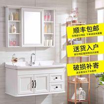 洗手池台盆卫生间小户型现代田园镜子小上面脸盆60cm洗面池冷暖