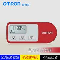 Clearance Genuine Omron Pedometer Student Middle-aged Walking Healthy Mini Health Practical Gift