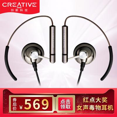 Creative/创新 Aurvana Air音乐耳机入耳式hifi运动耳挂式耳机