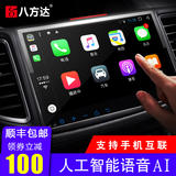 Honda CRVXRV Civic Ling Pai Fit Accord Bin Zhifeng Fan Jide 4G Qualcomm Large screen navigation One machine