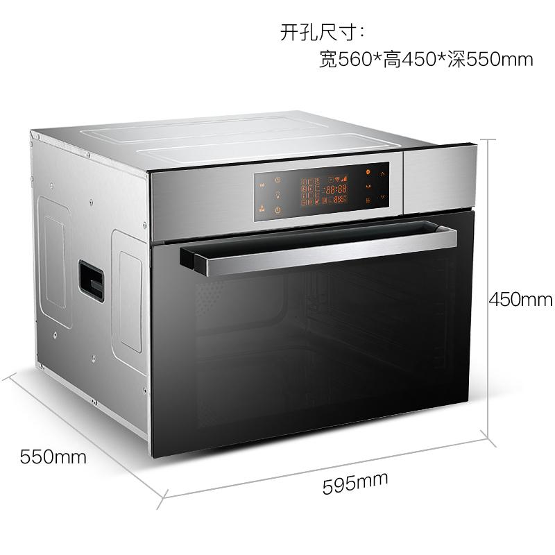 ✅德国巴科隆 BK56F嵌入式蒸烤箱家用二合一电烤箱蒸箱蒸烤一体机