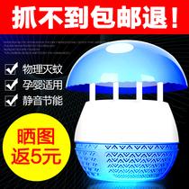 紫外线消毒灭蚊灭蝇灯餐厅饭店苍蝇自动家商用室内神器多件更优惠