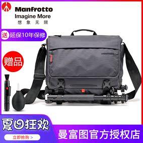 曼富图曼哈顿 MB MN-M-SD-10单肩单反微单时尚休闲摄影相机包新品