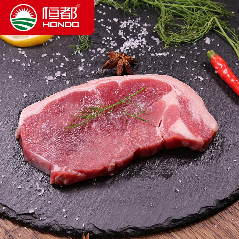 恒都 澳洲原切牛排1500g(西冷5+肉眼5)原味整切未调理送酱包