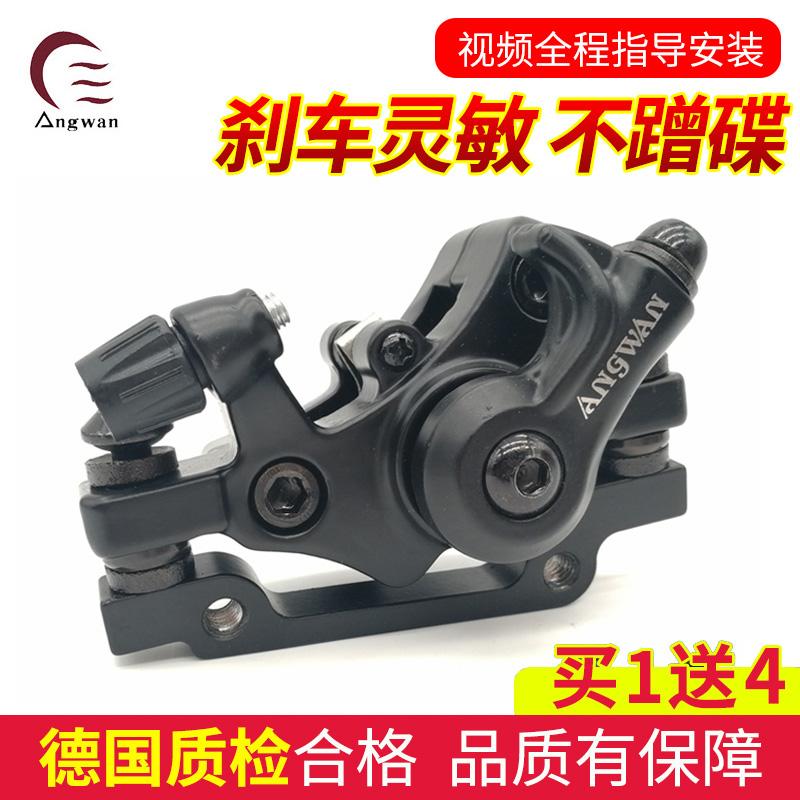 自行车改碟刹套件