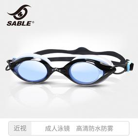 sable黑貂近视 远视泳镜 防水防雾高清男女游泳镜度数泳镜501PT