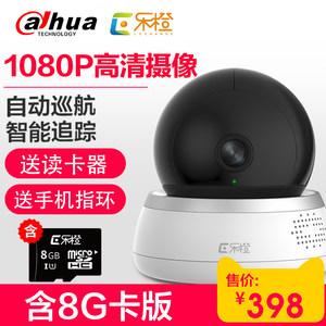 大华乐橙TP5摄像头监控器套装无线家用手机wifi1080P高清远程智能