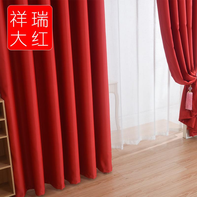 红色窗帘婚房