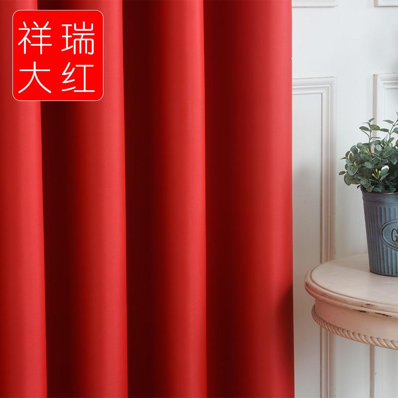 红色,窗帘