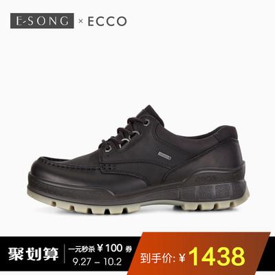 Ecco/爱步2018新款男鞋低帮系带圆头舒适休闲皮鞋831714正品直邮