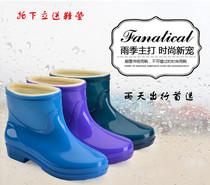 新款雨鞋女短筒大人韩国水鞋防滑保暖时尚中筒水靴加绒雨靴女2017