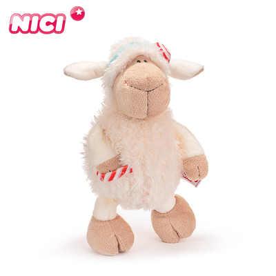 德国NICI糖果羊公仔娃娃可爱毛绒微信显示刷红包怎么办玩偶抱枕布娃娃儿童生日礼物