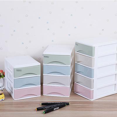 办公桌面塑料收纳柜迷你多层小抽屉式化妆品收纳盒书桌杂物整理柜
