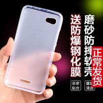 请确定后下单镜头螺纹大小14mm适用于手机镜头专用壳镜头配件Xiphone薄散热8plus7手机壳x苹果