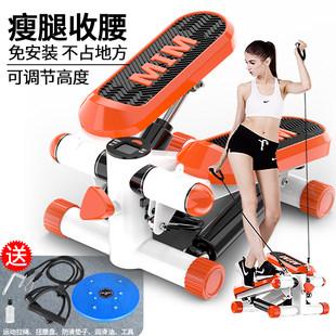 踏步机家用女减肥机踩踏登山机多功能瘦腰机瘦腿脚踏机健身器材