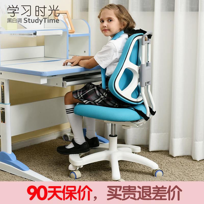 升降椅学习儿童