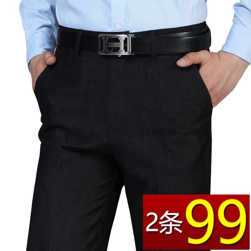 中老年西裤子男冬长裤