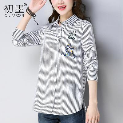 初墨条纹衬衫女2018新款长袖宽松显瘦中长款刺绣上衣大码纯棉衬衣