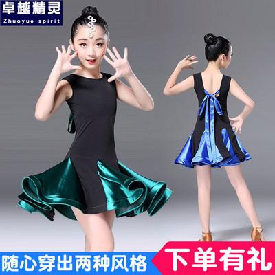 女童拉丁舞裙2018新款儿童短袖连体拉丁练功服女孩考级比赛演出服