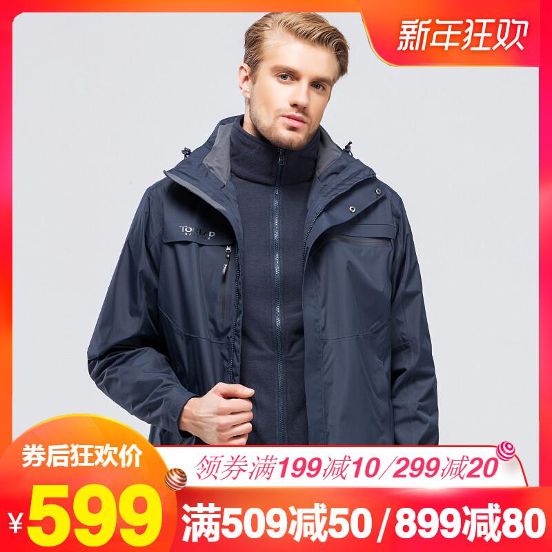 探路者冲锋衣男女 2018秋冬户外两件套绒登山外套TAWG91803/92804