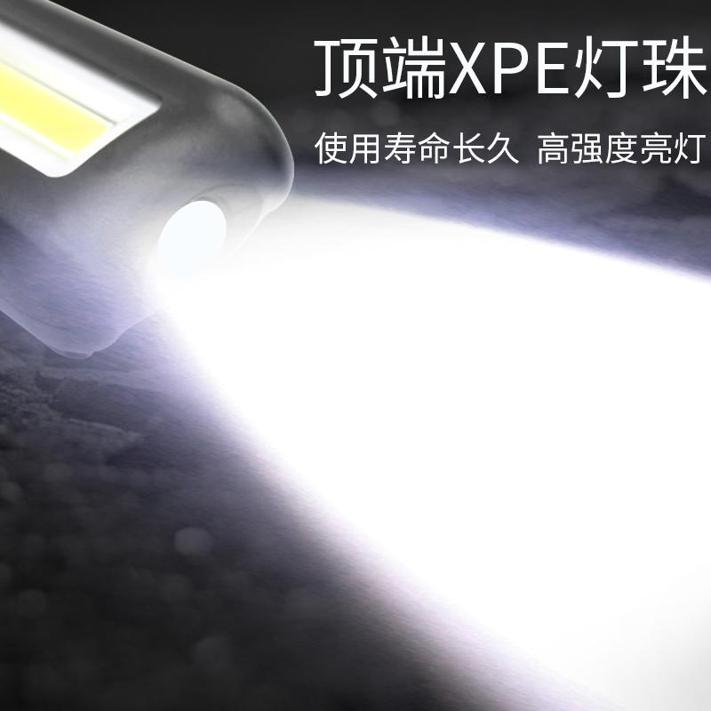 汽车维修工作灯户外帐篷灯应急野营灯USB充电式手电筒挂钩照明灯