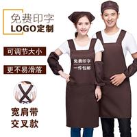围裙定制logo奶茶店