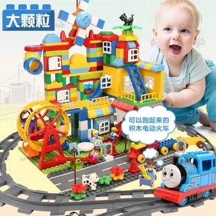 费乐大颗粒拼装儿童益智积木3-6周岁4男孩5女孩7岁1玩具2男童宝宝