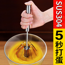 打蛋器家用迷你型半自动手动手持式奶油打发器不锈钢打鸡蛋搅拌器图片