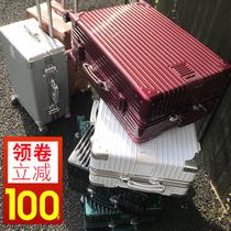 大号密码箱学生箱寸大容量行李箱男拉杆30寸万向轮32超大旅行箱