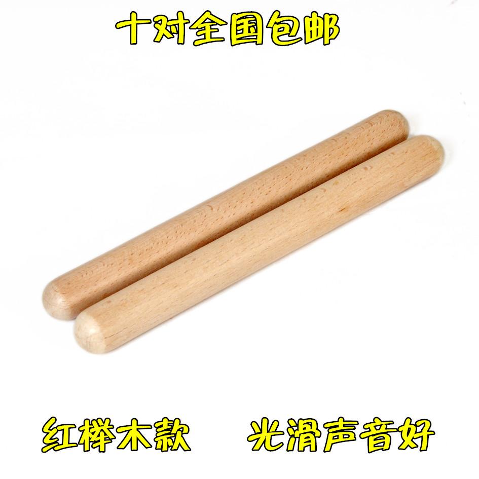 厂家 奥尔夫打击乐器 原木节奏棒 打棒 响棒 早教专用教具
