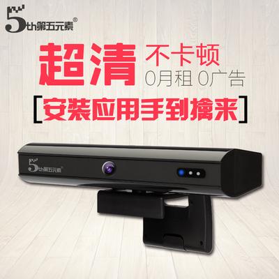 第五元素 X19网络电视机顶盒高清播放器家用电视盒子无线安卓wif评价好不好
