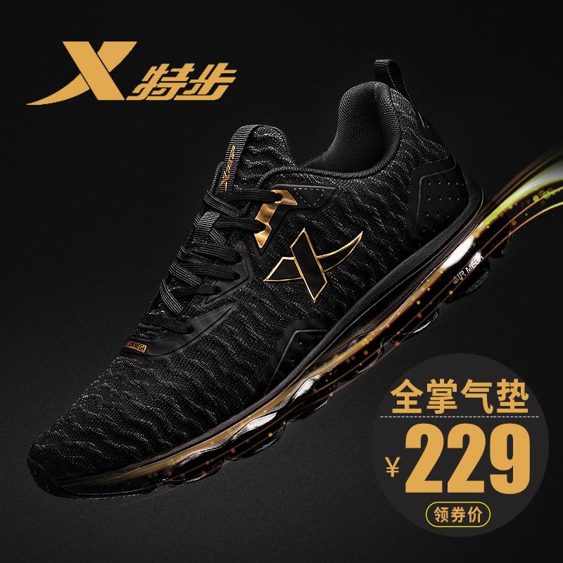 特步气垫男鞋夏季跑步鞋子透气夏款黑薄款网面休闲潮鞋运动鞋男士