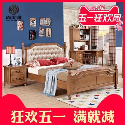 美式床儿童美式乡村十大品牌