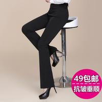 夏薄款黑色高腰职业女士西裤直筒西装工装工作正装西服长裤子修身