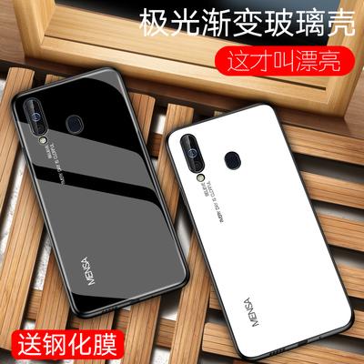 三星A70手机壳A60元气版保护套玻璃外壳全包防摔创意潮sm-a7050f