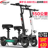 Xilupu lithium battery electric scooter adult folding generation driving two-wheeled scooter mini electric car battery car