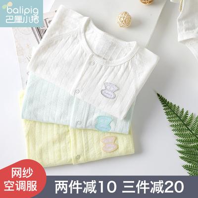 婴儿连体衣春秋新生儿衣服0-3个月6睡衣夏季宝宝哈衣纯棉薄款春装