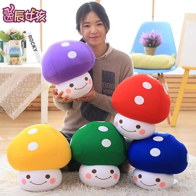 可爱蘑菇头靠垫抱枕公仔纳米泡沫粒子布娃娃玩偶毛绒玩具搞怪礼物