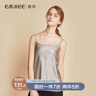 孕妇电脑防辐射衣服吊带内穿银纤维背心四季款 正品 防辐射服孕妇装