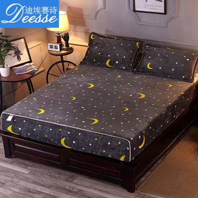 床套床罩珊瑚绒