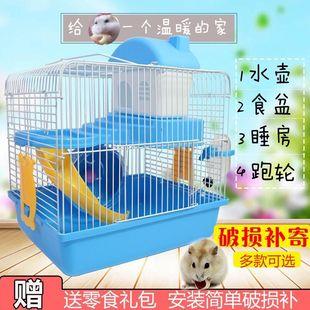 包邮仓鼠手提便携笼 基础笼 超大别墅 三层 金丝熊苍鼠笼子双层