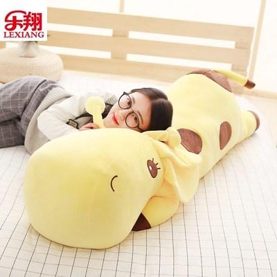 大号趴趴长颈鹿公仔毛绒玩具布娃娃玩偶抱枕枕头送女生日礼物陪睡