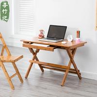 儿童学习桌折叠桌餐桌家用简易小桌子免安装多功能学生写字桌书桌