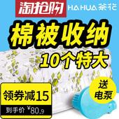 茶花抽真空压缩袋收纳袋被子10斤大号棉被特大号抽气加厚电泵衣服图片