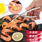 304 stainless steel peeling shrimp peeling shrimp shell tool to eat skin shrimp lobster tools kitchen artifact home gadgets